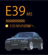 E39/M5