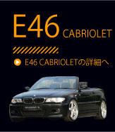 E46 cabriolet