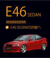 E46 sedan