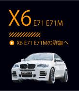 X6 E71