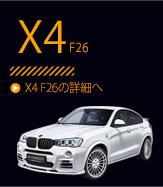 X4 F26