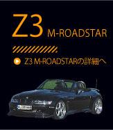 Z3 Mroadstar