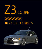 Z3coupe