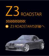 Z3roadstar