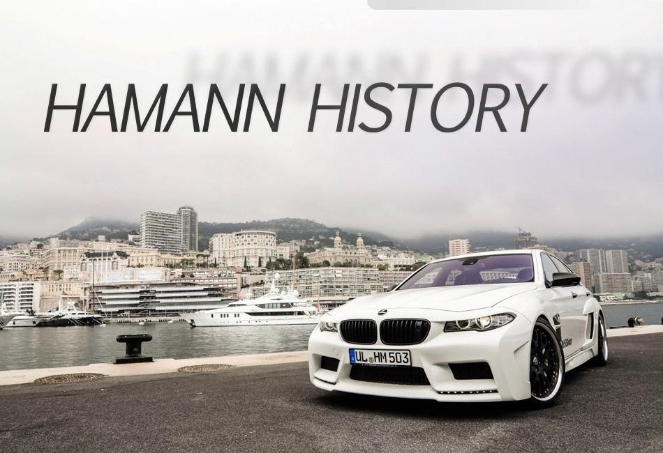 ハーマン Hamann